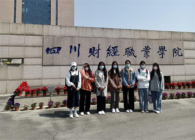 QQ图片20210429111054_看图王(1).jpg